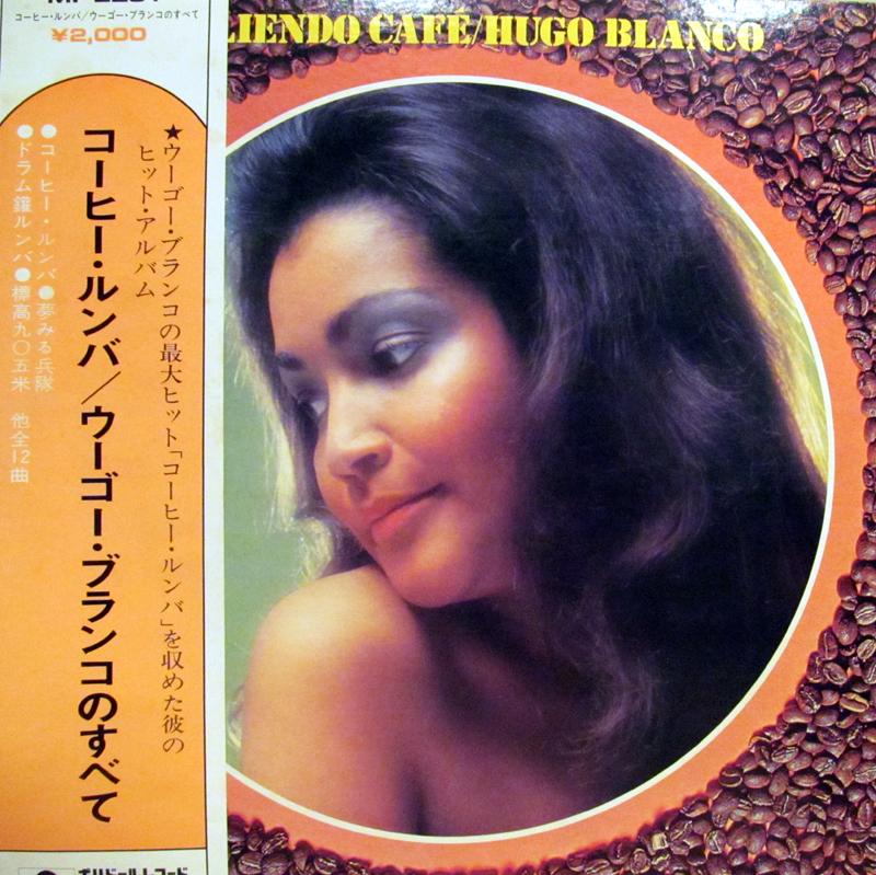 """ウーゴー・ブランコ/コーヒー・ルンバのLPレコード通販・販売ならサウンドファインダー"""""""
