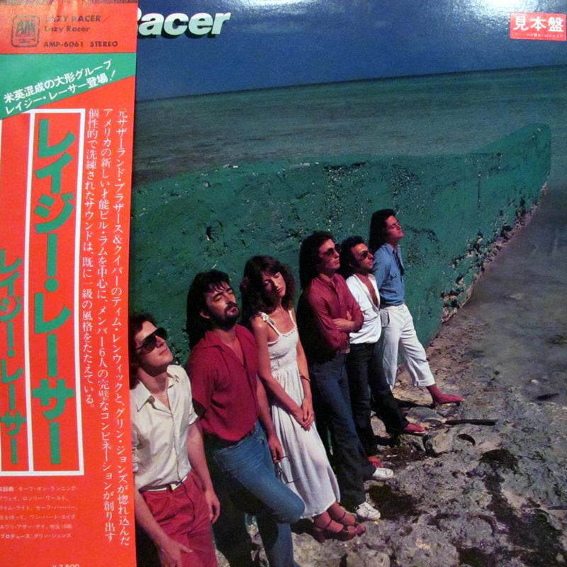 """レイジー・レイサー/S.T.のLPレコード通販・販売ならサウンドファインダー"""""""