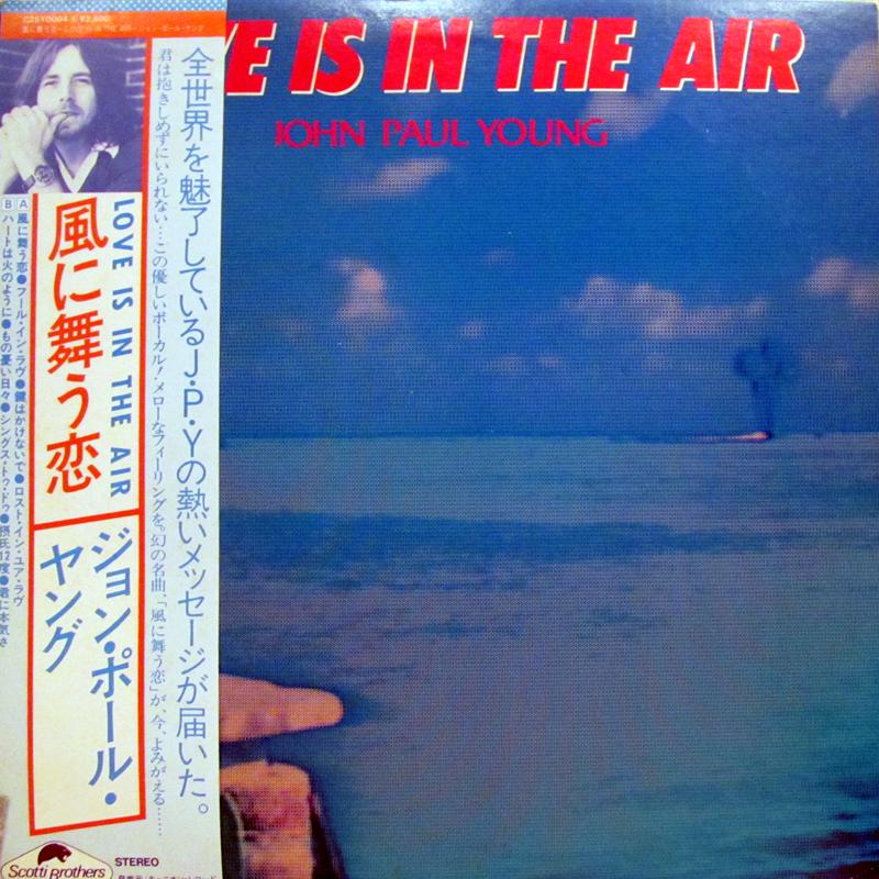 """ジョン・ポール・ヤング/風に舞う恋のLPレコード通販・販売ならサウンドファインダー"""""""