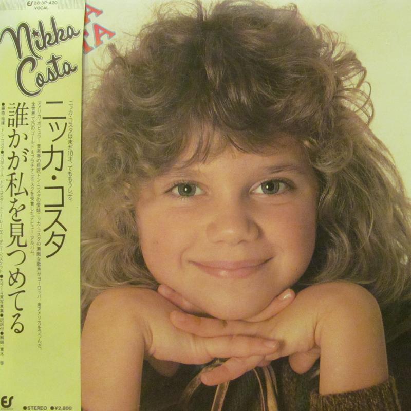 """ニッカ・コスタ/誰かが私を見つめてるのLPレコード通販・販売ならサウンドファインダー"""""""