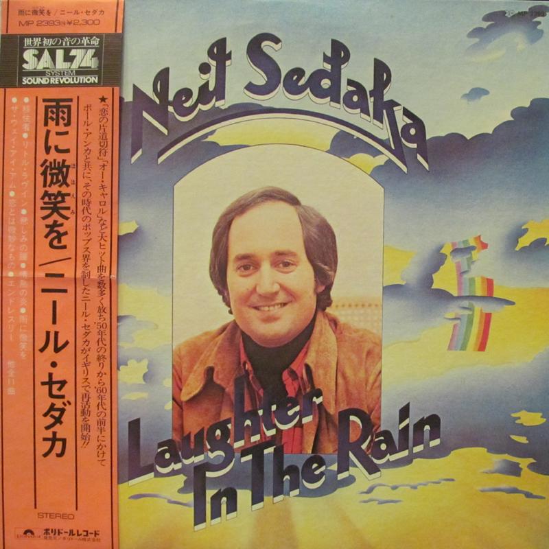 """ニール・セダカ/雨に微笑をのLPレコード通販・販売ならサウンドファインダー"""""""