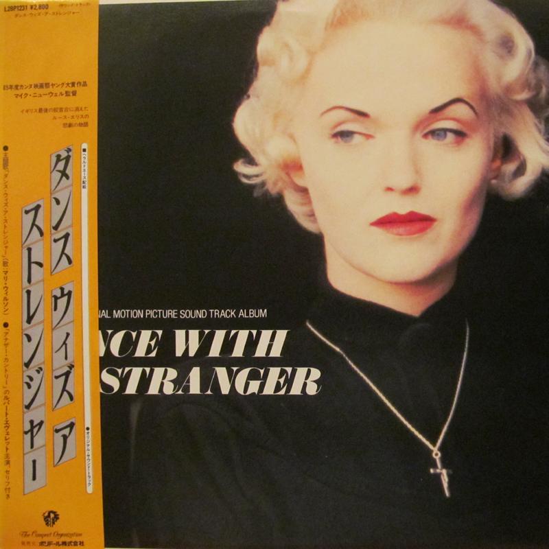 """V.A./ダンス・ウィズ・ア・ストレンジャーのLPレコード通販・販売ならサウンドファインダー"""""""