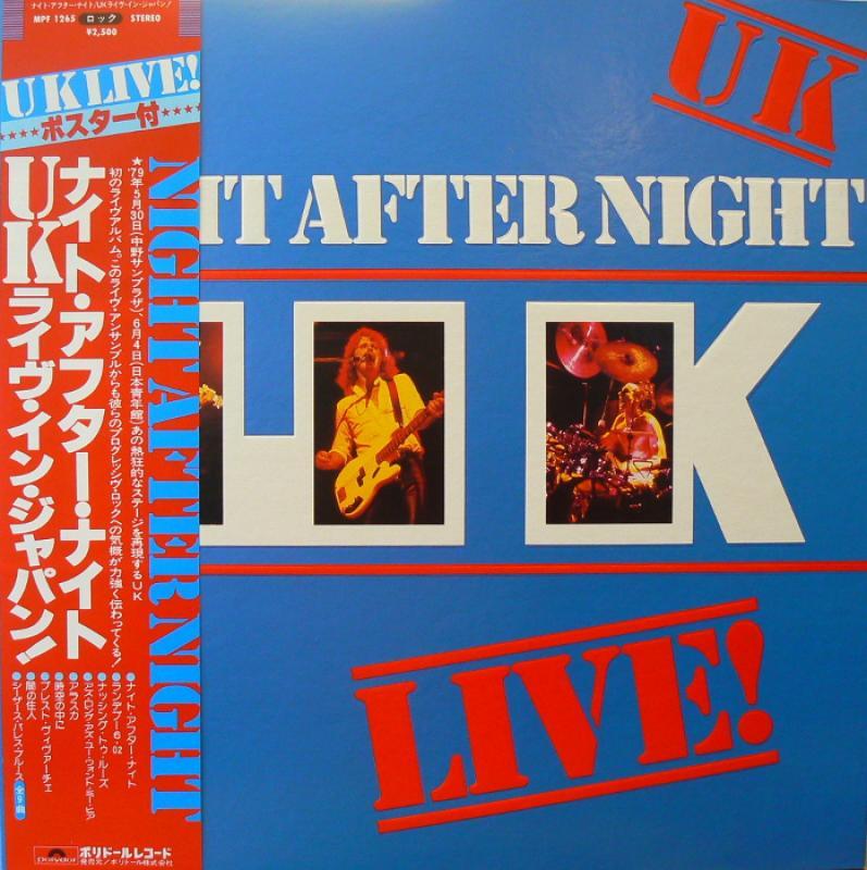 UK/NIGHT