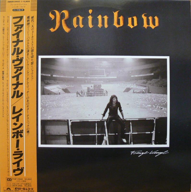 RAINBOW/FINYL