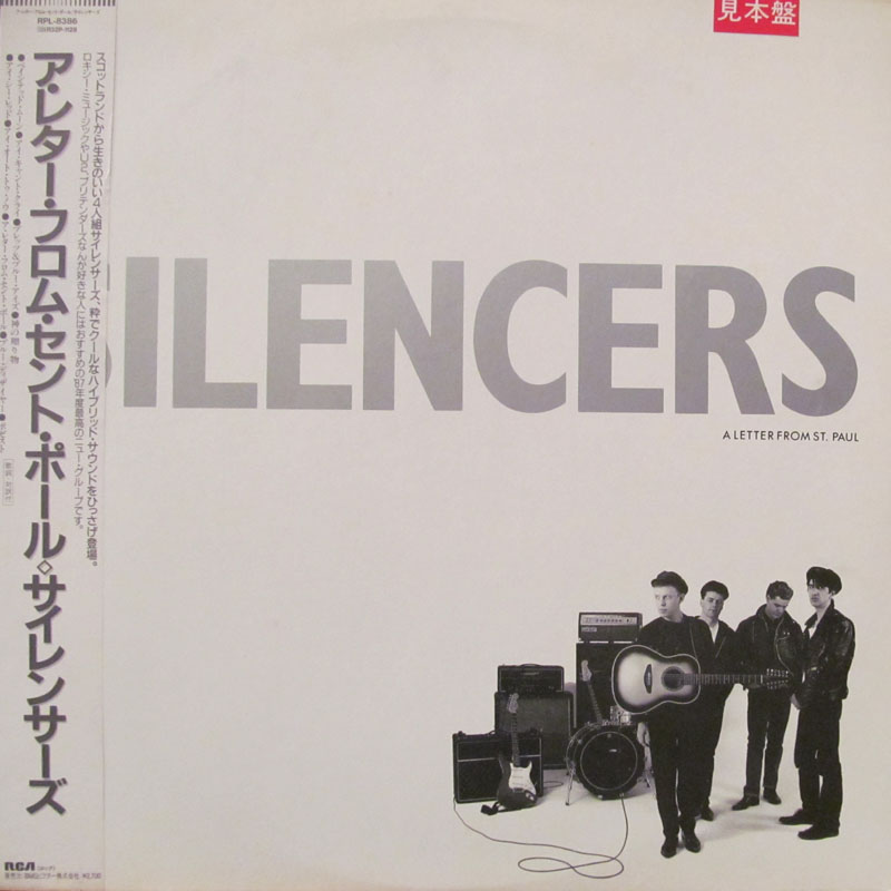 """サイレンサーズ/ア・レター・フロム・セント・ポールのLPレコード通販・販売ならサウンドファインダー"""""""
