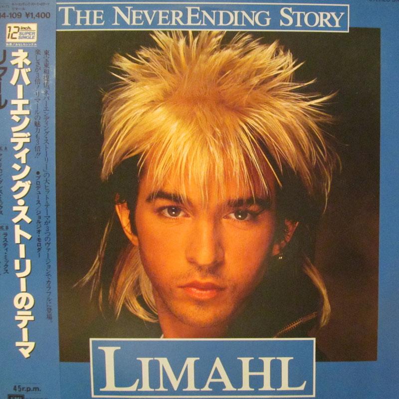 """リコール/ネバーエンディング・ストーリーのテーマのLPレコード通販・販売ならサウンドファインダー"""""""