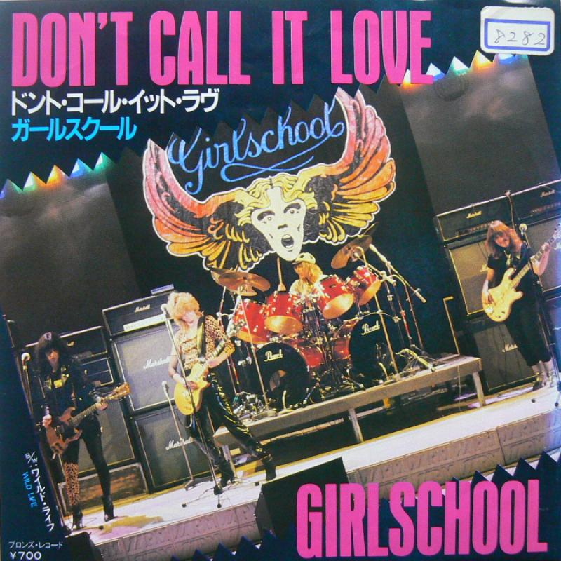 GIRLSCHOOL/DON'T