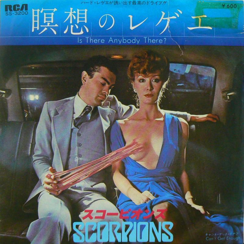 SCORPIONS/IS