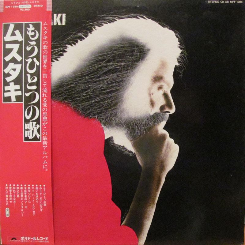 """MOUSTAKI/もうひとつの歌のLPレコード通販・販売ならサウンドファインダー"""""""