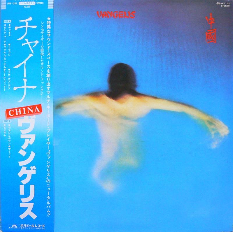 """VANGELIS/CHINAのLPレコード通販・販売ならサウンドファインダー"""""""