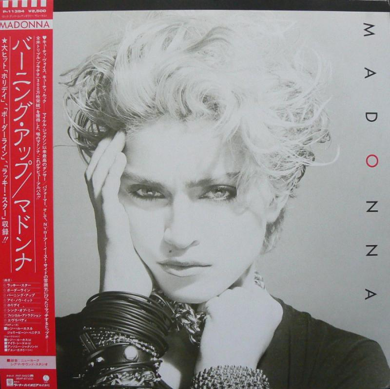 "MADONNA/MADONNAのLPレコード通販・販売ならサウンドファインダー"""