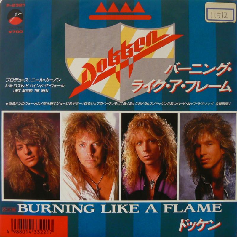 DOKKEN/BURNING