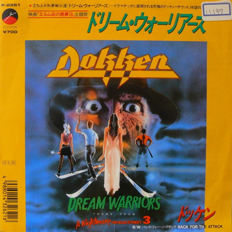 DOKKEN/DREAM