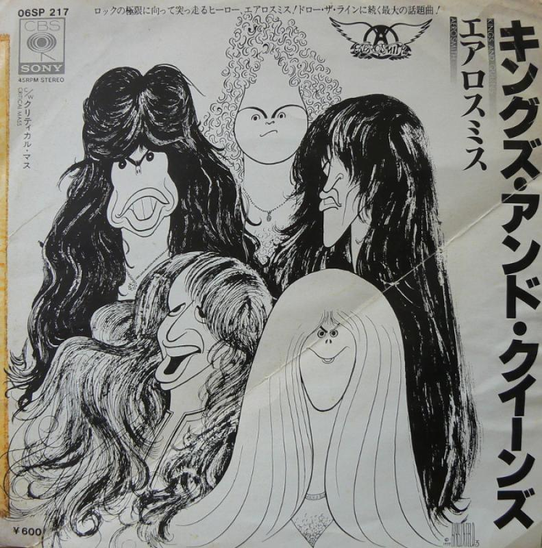 AEROSMITH/KINGS