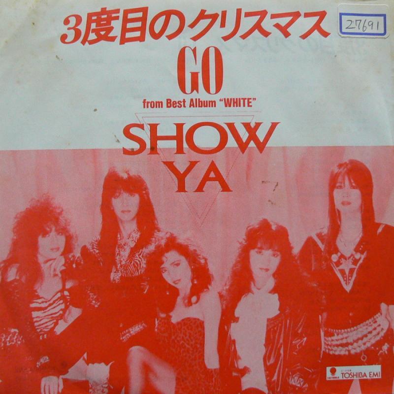 SHOW-YA/3度目のクリスマス