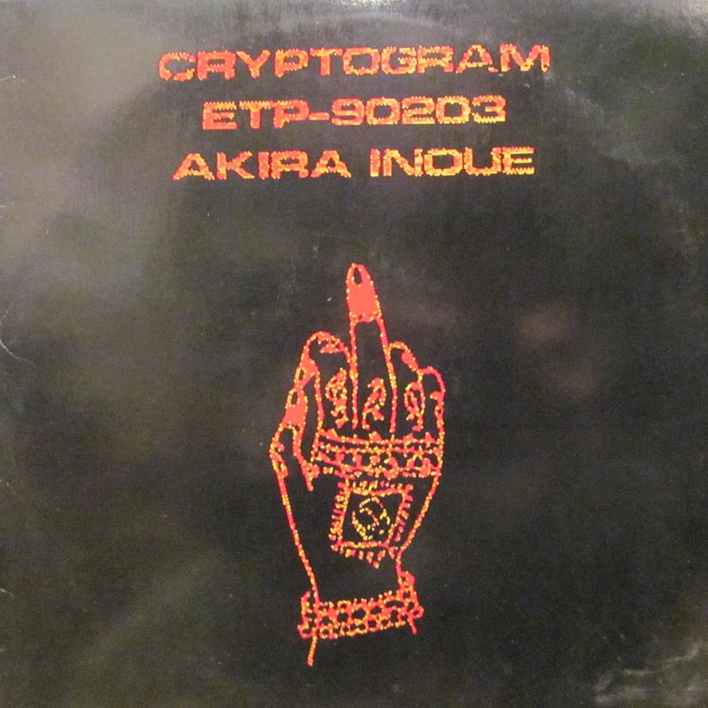 """井上艦/CRYPTOGRAMのLPレコード通販・販売ならサウンドファインダー"""""""