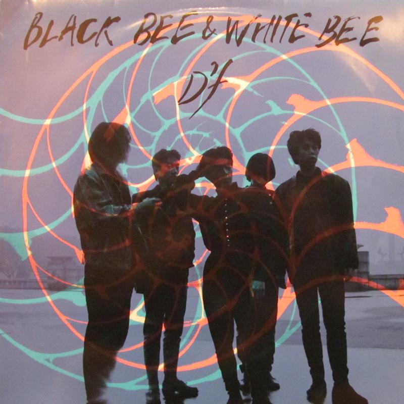 D'f/BLACK