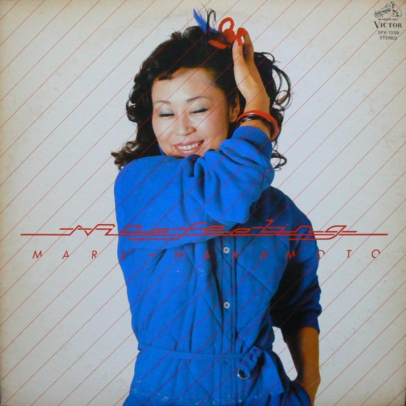 """中本マリ/ナイス・フィーリングのLPレコード通販・販売ならサウンドファインダー"""""""