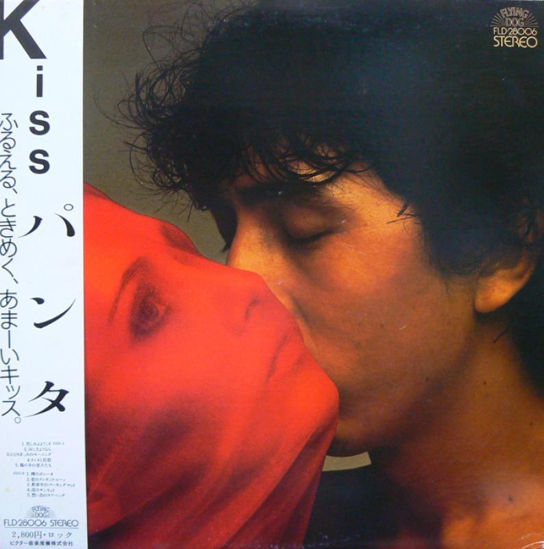 """PANTA/KISSのLPレコード通販・販売ならサウンドファインダー"""""""