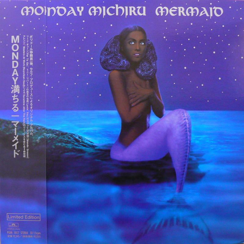 """MONDAY満ちる/マーメイドのLPレコード通販・販売ならサウンドファインダー"""""""