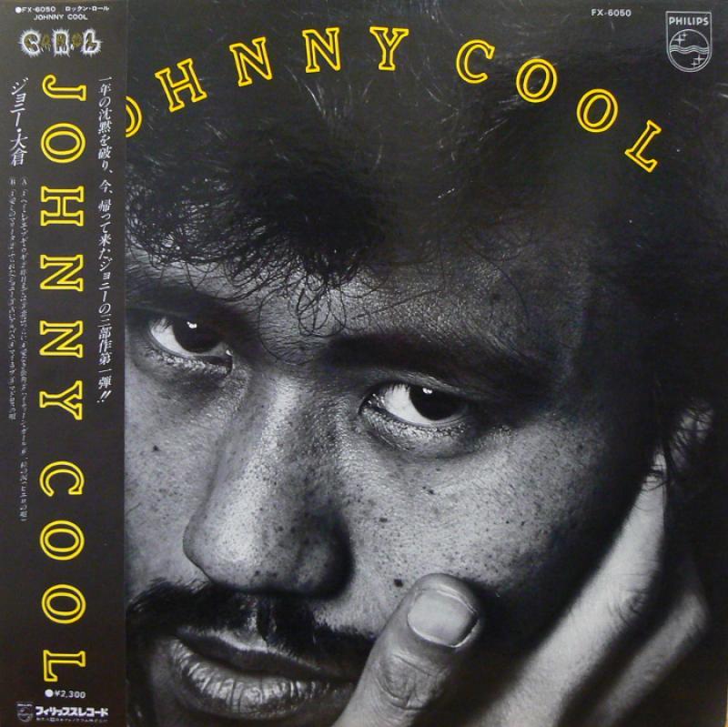 ジョニー大倉/JOHNNY