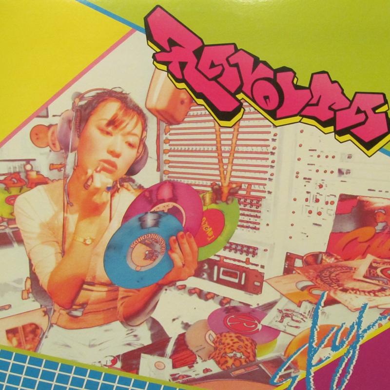 """RAVOLTA/S.T.の12インチレコード通販・販売ならサウンドファインダー"""""""