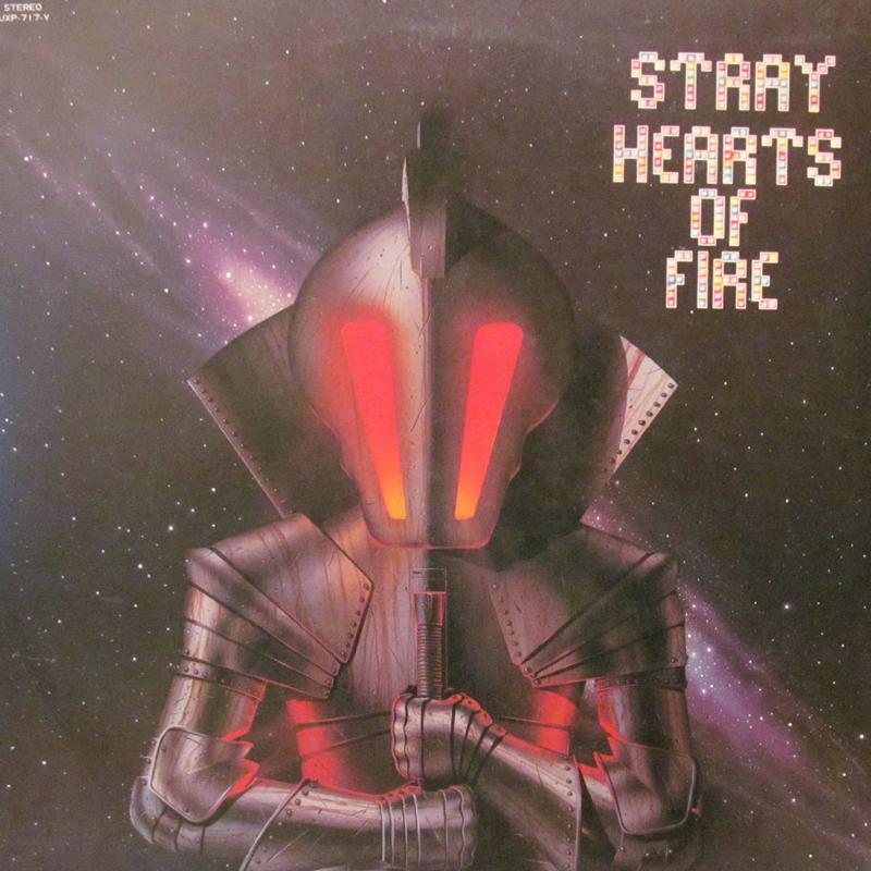 STRAY/HEARTS