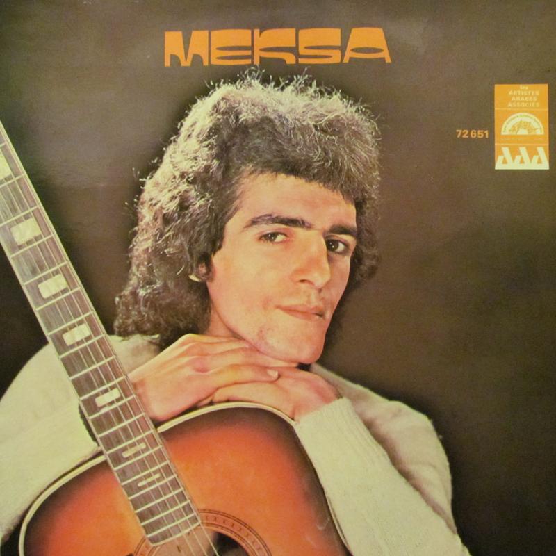 "MEKSA/MEKSAのLPレコード通販・販売ならサウンドファインダー"""