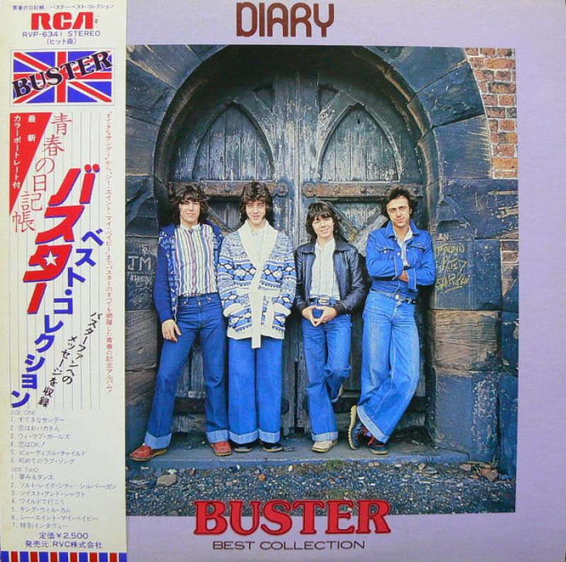 BUSTER/DIARY
