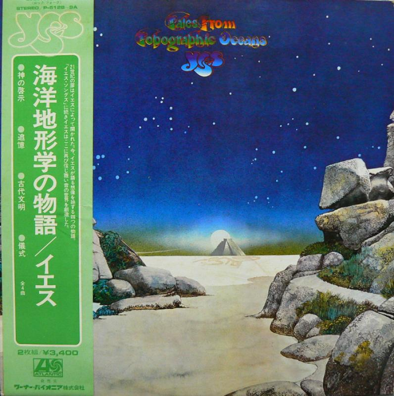 YES/TALES