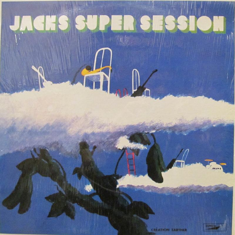 """ジャックス/ジャックスの奇蹟のLPレコード通販・販売ならサウンドファインダー"""""""