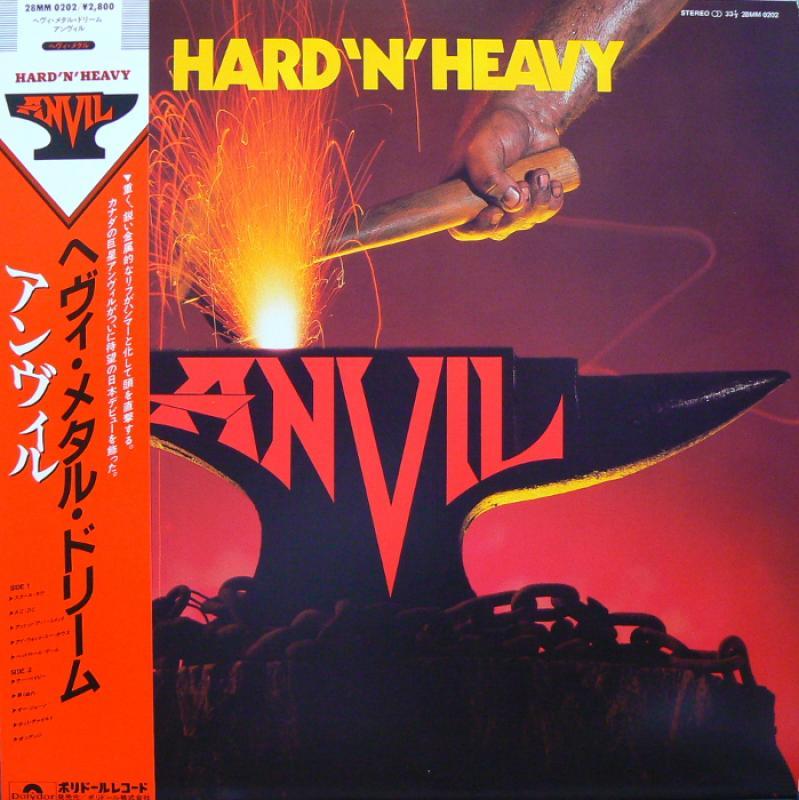ANVIL/HARD