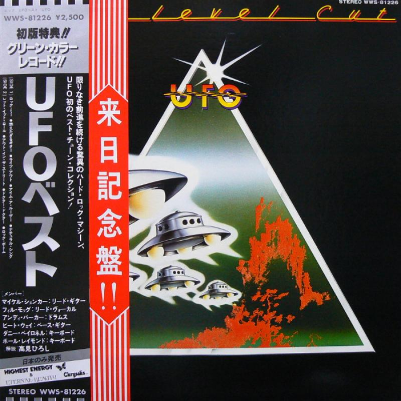 UFO/HIGH