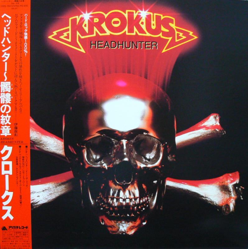 "KROKUS/HEADHUNTERのLPレコード通販・販売ならサウンドファインダー"""