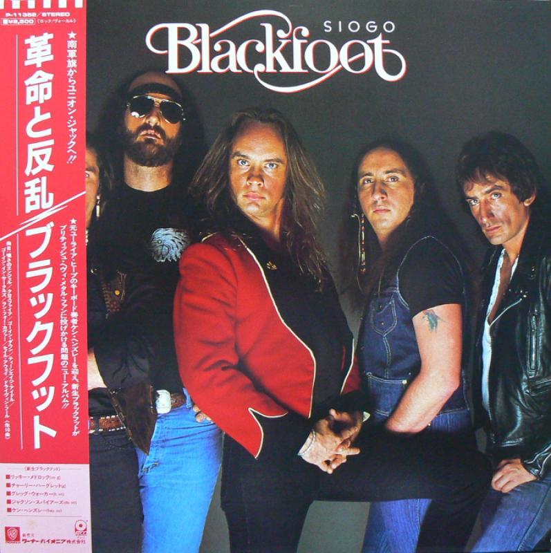 "BLACKFOOT/SIOGOのLPレコード通販・販売ならサウンドファインダー"""