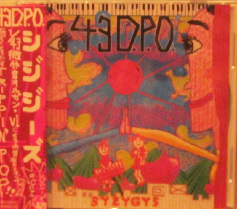 "SYZYGYS/43D.P.OのCD通販・販売ならサウンドファインダー"""