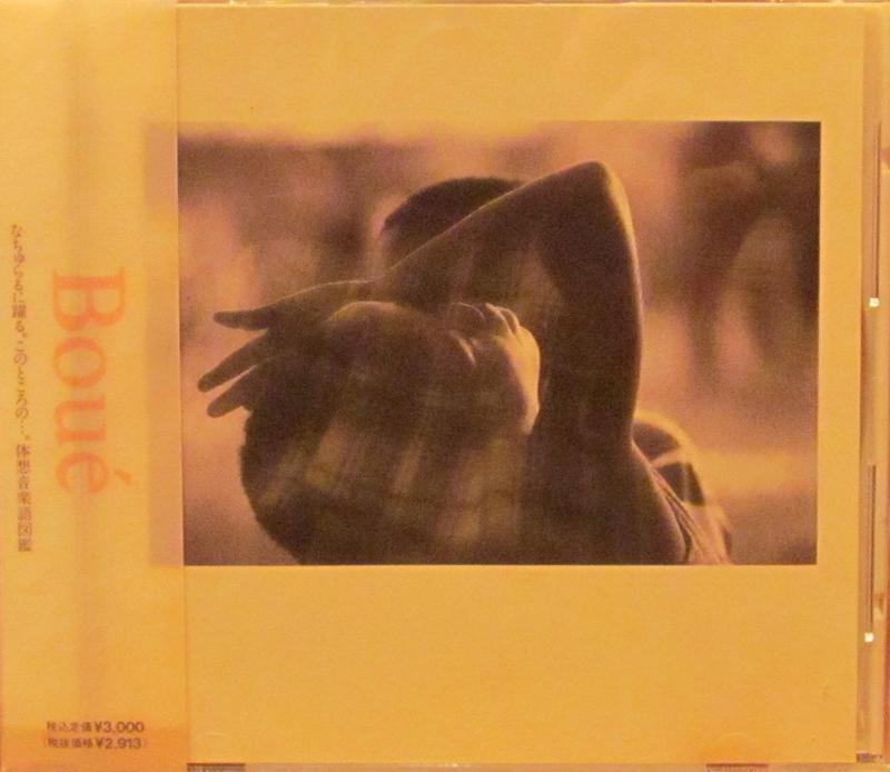 """BOUE/S.T.のCD通販・販売ならサウンドファインダー"""""""