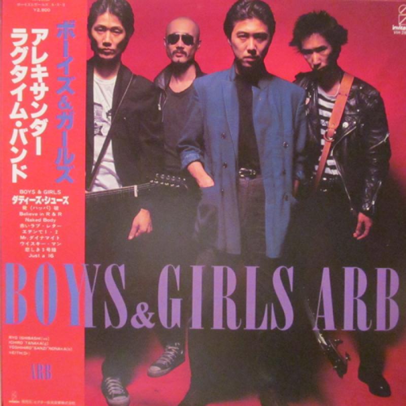 """ARB/ボーイズ&ガールズのLPレコード通販・販売ならサウンドファインダー"""""""