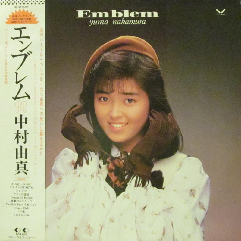 """中村由真/エンブレムの12インチレコード通販・販売ならサウンドファインダー"""""""
