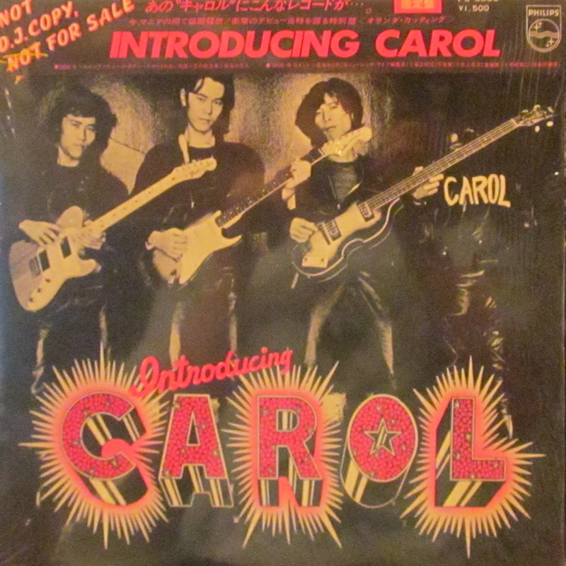 CAROL/INTRODUCING