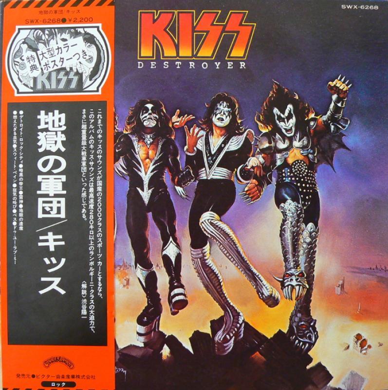 "KISS/DESTROYERのLPレコード通販・販売ならサウンドファインダー"""