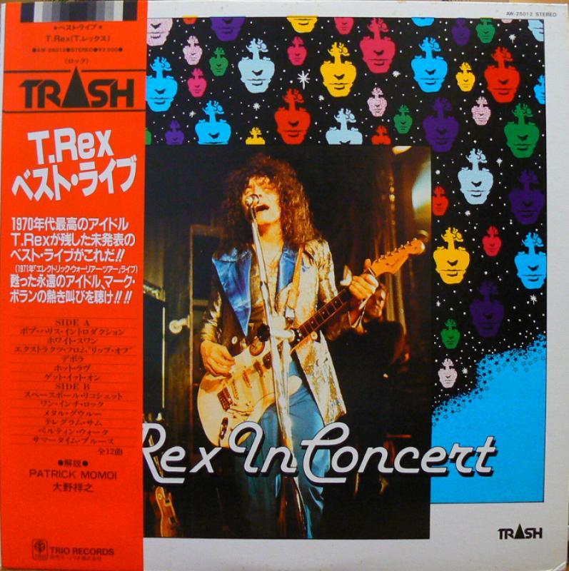 """T.REX/ベスト・ライブのLPレコード通販・販売ならサウンドファインダー"""""""