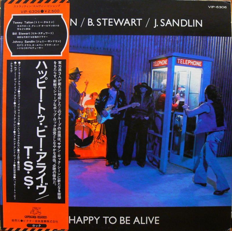 """T.S.S./ハッピー・トゥ・ビー・アライヴのLPレコード通販・販売ならサウンドファインダー"""""""