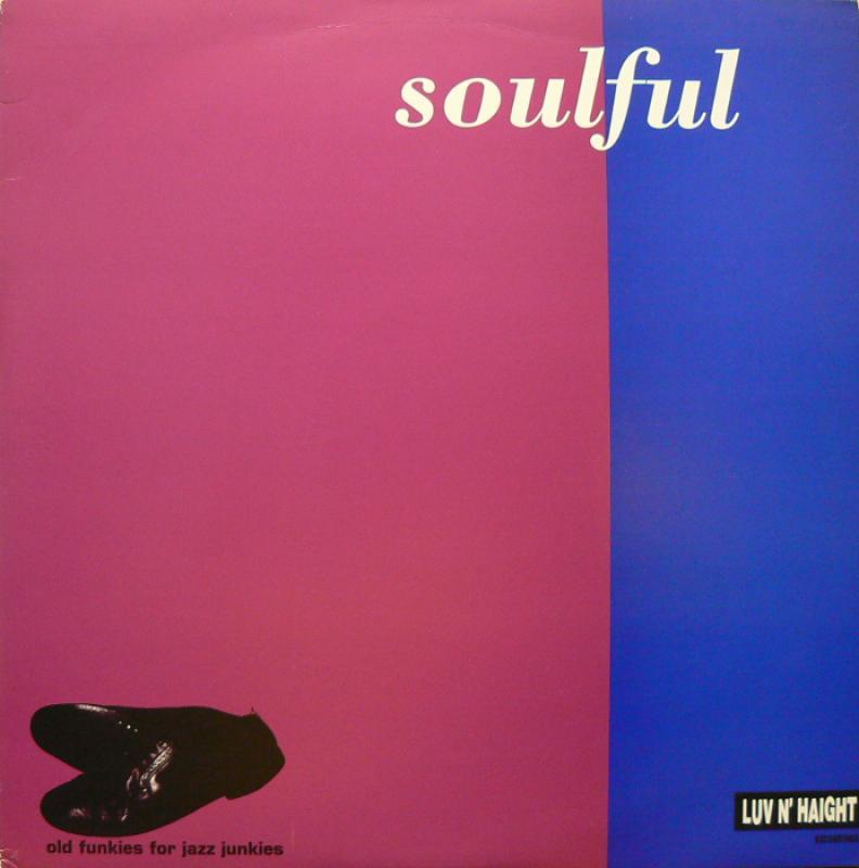 """V.A./SOULFULのLPレコード通販・販売ならサウンドファインダー"""""""