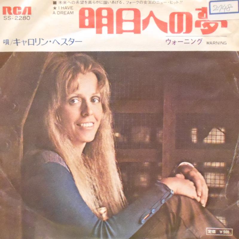 """キャロリン・へスター/明日への夢の7インチレコード通販・販売ならサウンドファインダー"""""""