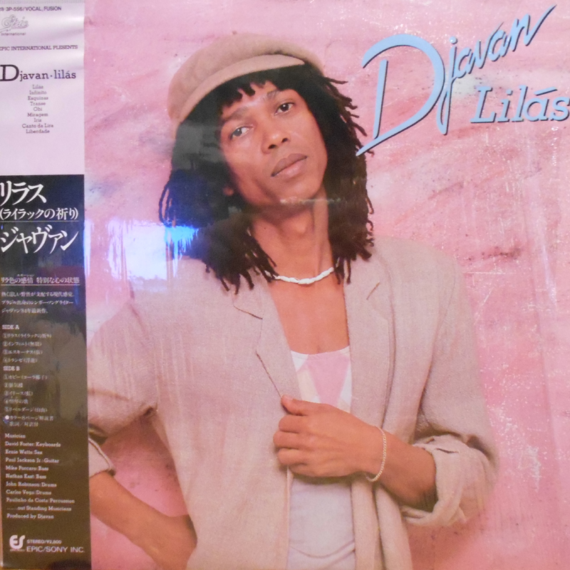 "Djavan/LilasのLPレコード通販・販売ならサウンドファインダー"""