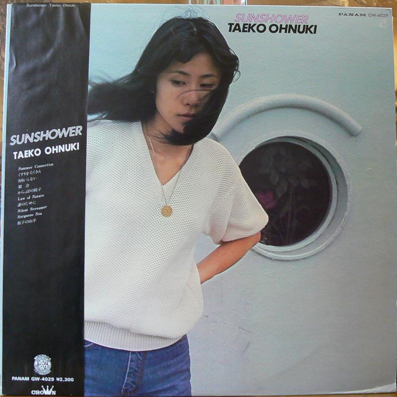 大貫妙子/SUNSHOWERのLPレコード通販・販売ならサウンドファインダー
