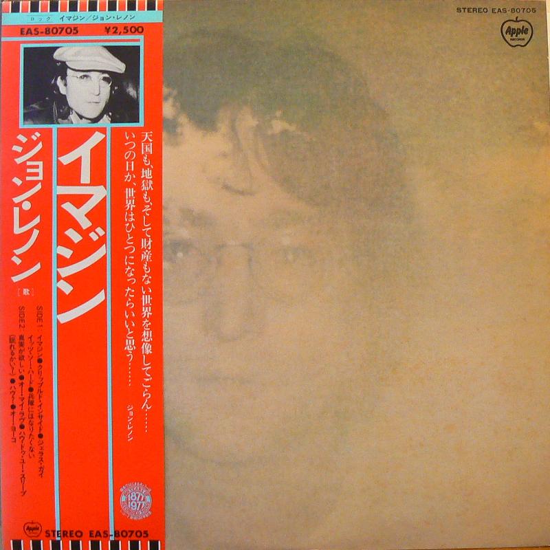 JOHN LENNON/イマジンのLPレコード通販・販売ならサウンドファインダー