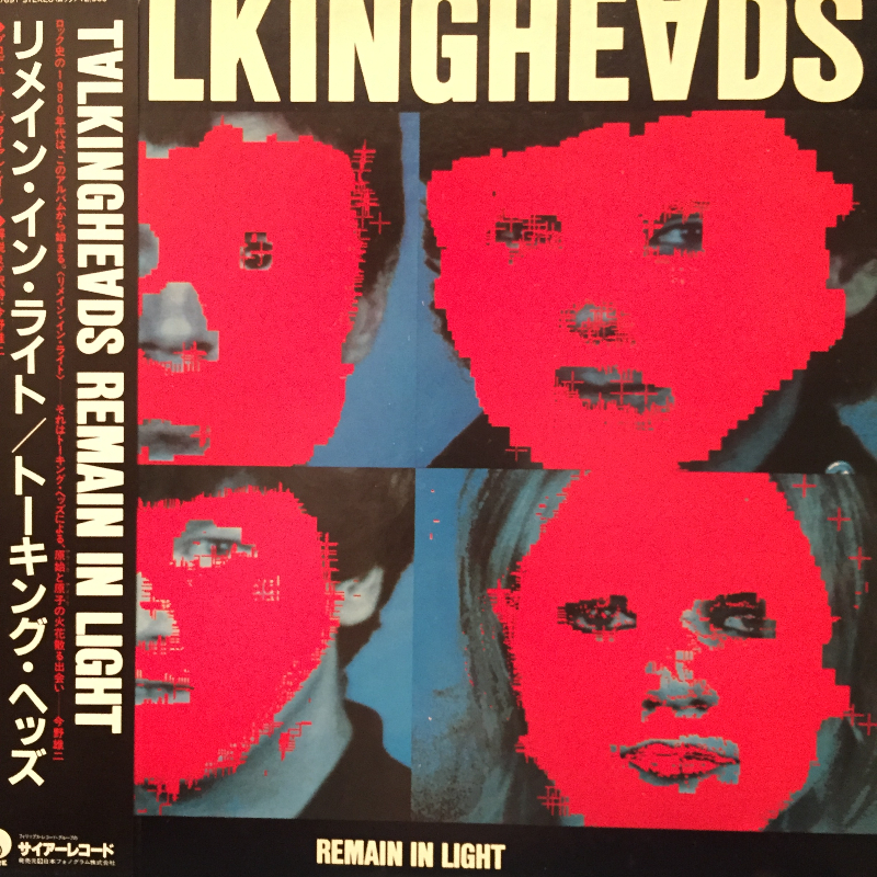 Talking Heads/Remain In LightのLPレコード通販・販売ならサウンドファインダー