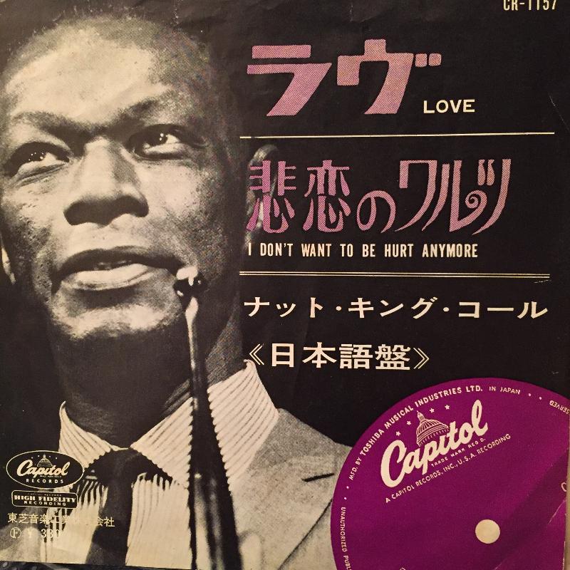 ナット・キング・コール/ラヴのシングル盤 vinyl 7inch通販・販売ならサウンドファインダー